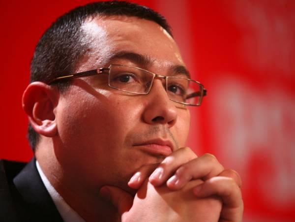 Victor Ponta a fost tras în piept de UDMR