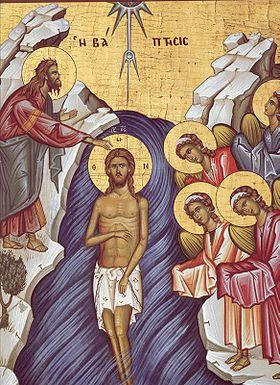 Tradiţii şi superstiţii de Bobotează, ziua în care se deschid cerurile