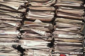 Arhivele Naţionale rămân acasă