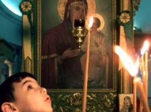 Sărbătoare în bisericile româneşti. Rusaliile sau Pogorârea Duhului Sfânt