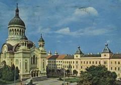 Senatul a aprobat infiinţarea universităţilor Sapientia şi Agora