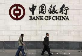 Bank of China pătrunde în România, în 2012