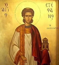 Sf. Mucenic Ştefan, primul martir creştin