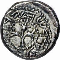 Un milion de dolari pentru o monedă evreiască din secolul I dC