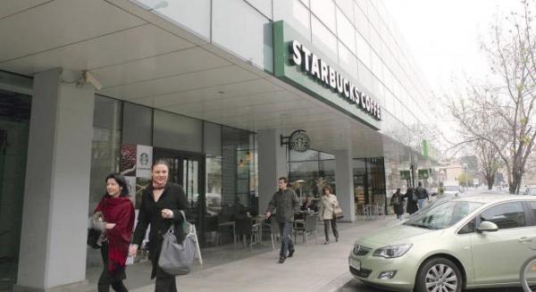 Starbucks renunță la insectele folosite în prepararea băuturilor din meniu