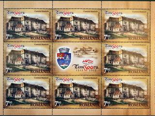 Averea ascunsă a României. Colecţie de timbre de 700 mil. euro trece de la Poşta Română la BNR