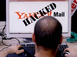 Cum să-ţi protejezi contul de mail