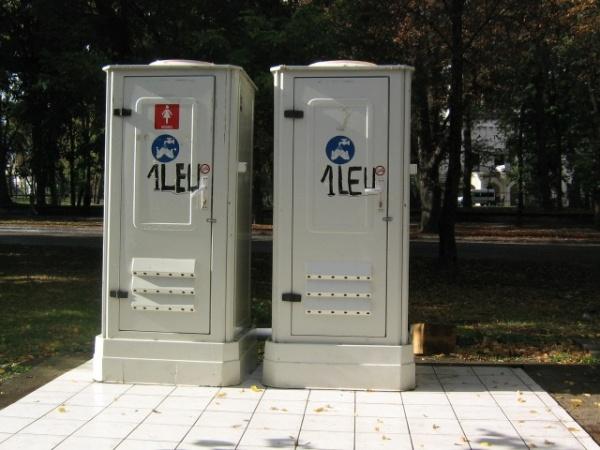 Municipiul Carei,o aşezare fără toaletă publică.Până de curând