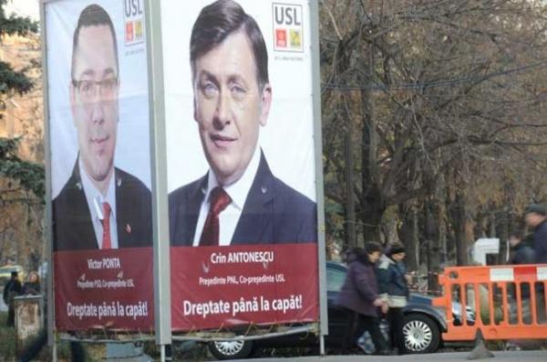 """Presa străină: """"ARD nu a reuşit nici să mobilizeze propriul electorat"""""""
