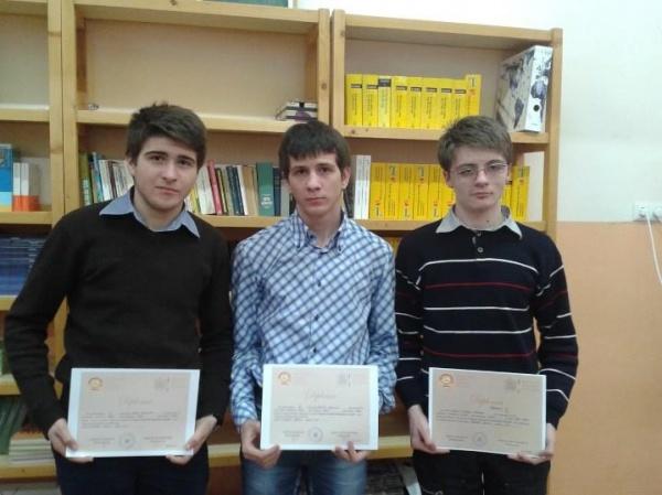 """La concursul """"Istorie şi societate în dimensiune virtuală"""" Liceul Teoretic Carei ia trei medalii"""