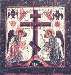 Duminică, 7 aprilie 2013: Sfânta Cruce în mărturia Noului Testament