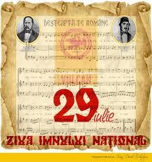 Ziua Imnului Naţional la Carei