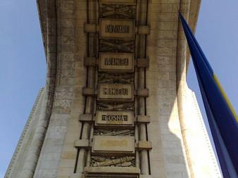 """Inscripţia """"Budapesta""""  de pe Arcul de Triumf"""