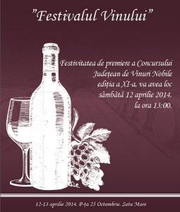 Festival al Vinului cu Văru' Săndel și Petrică Mureșan