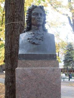 În Germania Da,la Carei,BA. Bust pentru principele român Dimitrie Cantemir la Berlin,la Academia de Ştiinţe