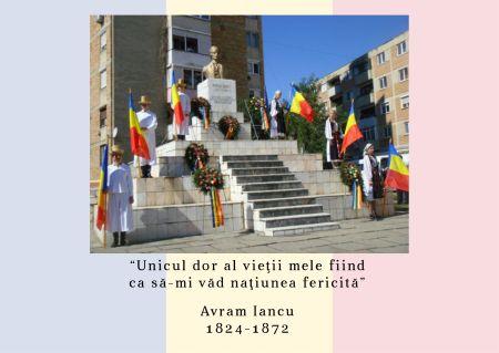 Invitaţie comemorare Avram Iancu