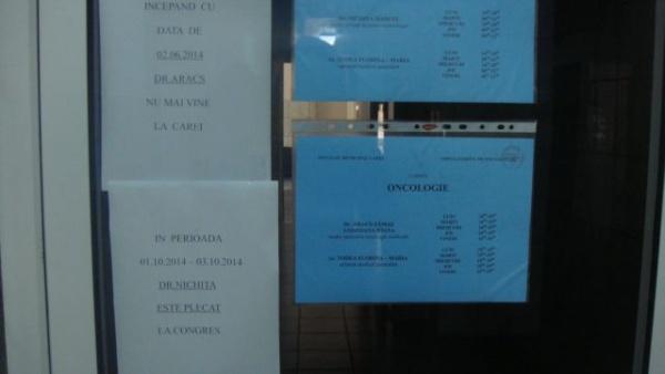 De Sărbători, urgenţele chirurgicale de la Spitalul Municipal Carei se trimit la Satu-Mare