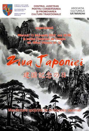 Invitaţie la Ziua Japoniei