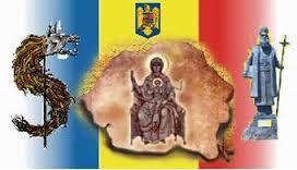La mulţi ani România! La mulţi ani români!