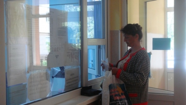 Cititorii ne semnalează: Fără bon fiscal la Policlinica de pe lângă Spitalul Carei