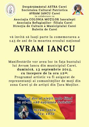 Primăria Carei  ia în considerare comemorarea lui Avram Iancu