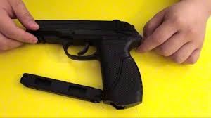 Pistol Gamo descoperit în Lucăceni