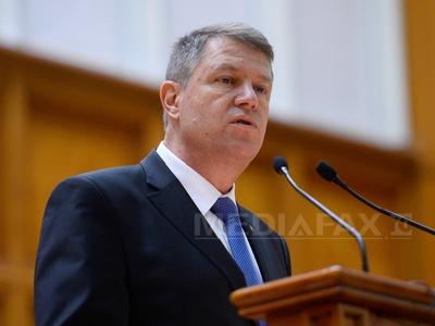 Președintele Iohannis a promulgat legea pentru declararea zilei de 8 martie – Ziua femeii și 19 noiembrie – Ziua bărbatului