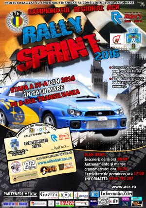 Inscrieri la Rally Sprint 2016 etapa a IV-a