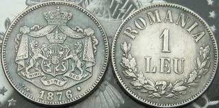 Apel pentru organizarea expoziţiei aniversare a 150 de ani de la introducerea leului ca monedă națională