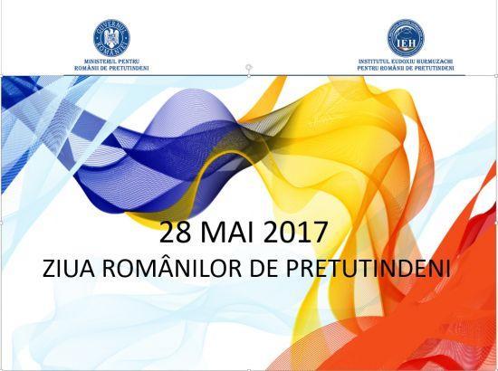Ziua Românilor de pretutindeni,   sărbătorită în Salamanca-Spania, Cernăuți– Ucraina, Tel Aviv- Israel și Drobeta Turnu Severin