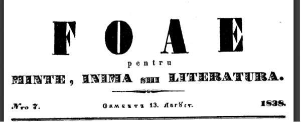 179 de ani de la apariţia revistei  ,,Foaie pentru minte, inimă  și literatură'