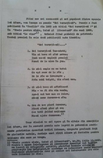 Dimitrie Sfura, poetul sătmărean care l-a impresionat pe Mihai Eminescu. 187 de ani de la naşterea sa