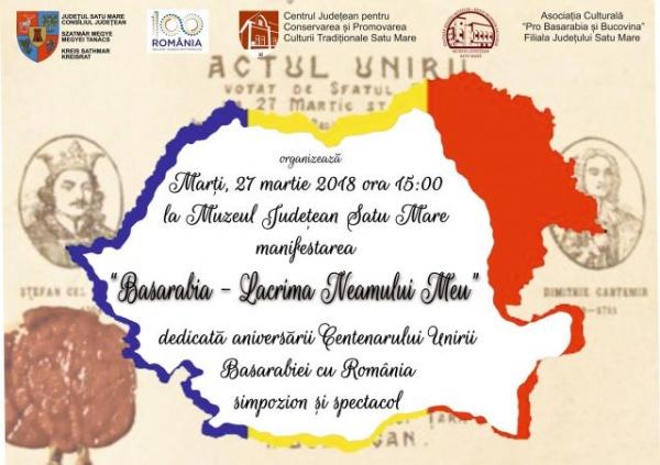 Simpozion și spectacol artistic la Satu Mare.100 de ani de la unirea Basarabiei cu România
