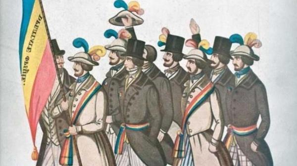 """""""Astăzi toate naţiile învie, trebuie să învie şi a noastră!"""" Alexandru Ioan Cuza. Martie 1848"""
