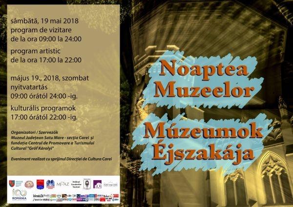 Noaptea Muzeelor la Carei