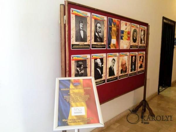 """Expoziţie fotografică la Carei. """"Români care au scris istorie"""""""
