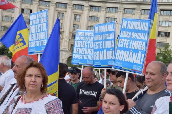 Uniţi pentru limba română! Protest în capitală