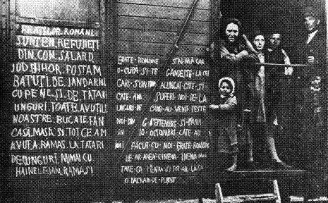 30 august 1940 – 30 august 2018. Zi de doliu. Textul Dictatului de la Viena