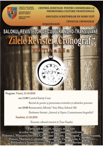 Salonul revistelor de cultură nord-transilvane la Castelul din Carei