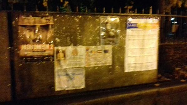Au dispărut afişele cu Balul Centenarului de pe strada 1 Decembrie 1918 de la Carei
