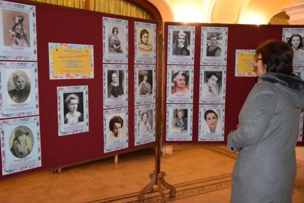 """""""Femei care au schimbat lumea"""" la Castelul Karolyi din Carei"""