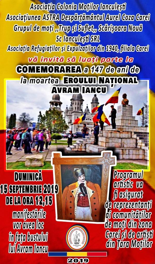 INVITATIE. Comemorarea lui Avram Iancu la Carei
