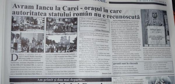 Despre comemorarea lui Avram Iancu la Carei de către asociațiile culturale doar în presa centrală