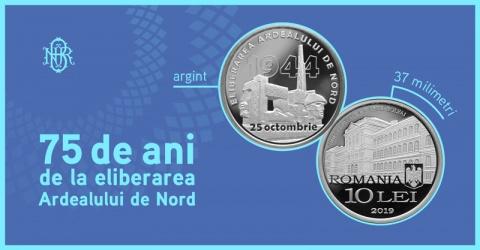 Monedă din argint emisă de BNR cu imaginea Monumentului Ostașului Român de la Carei