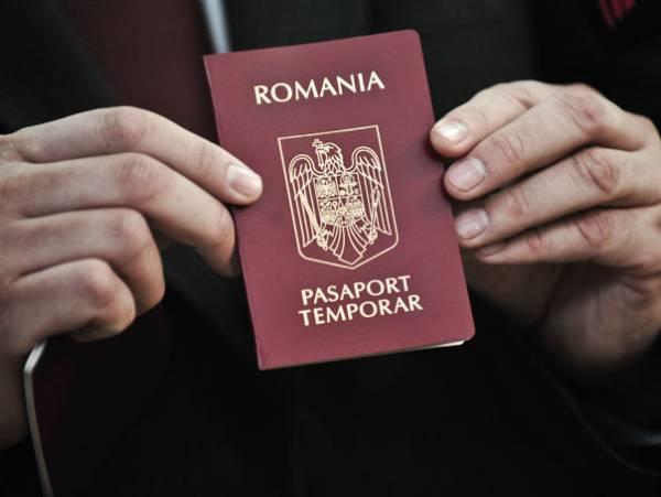 Taxa pentru paşaportul simplu temporar, majorată la 112 lei