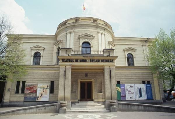 Șapte orașe înscrise în cursa pentru titlul de Capitala Tineretului din România. Satu Mare printre ele