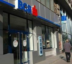 BCR a anulat actele adiţionale fără acordul clienţilor