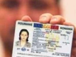 Carte de identitate sau act biometric?