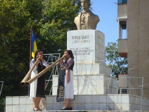 Comemorarea lui Avram Iancu la Carei