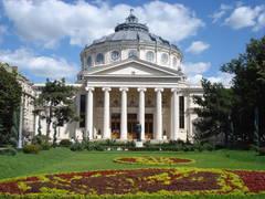 Fără Eminescu, Ateneu şi colinde in reclame – proiect de lege
